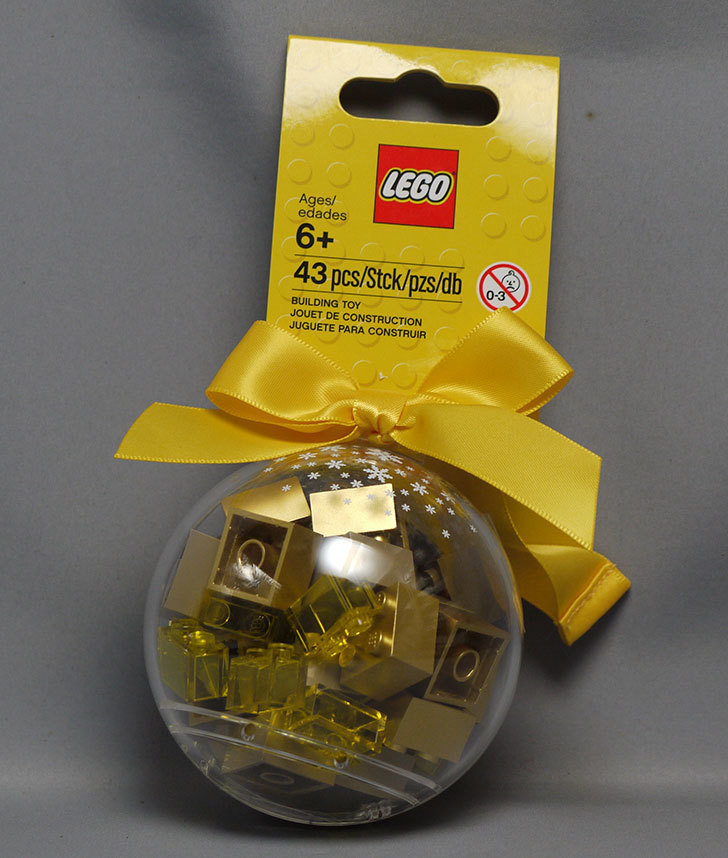 LEGO-853345-Holiday-Ornament-with-Gold-Bricksをクリブリで買って来た1.jpg