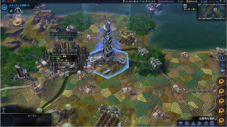 Sid-Meier's-Civilization-Beyond-Earth-1-1.jpg