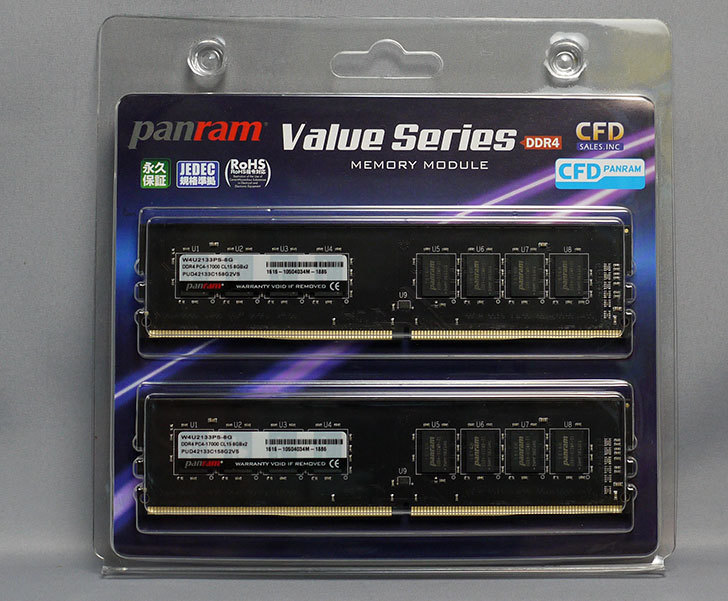 CFD-Panram-DDR4-PC4-17000-CL15-8GB-2枚-W4U2133PS-8Gを買った1.jpg