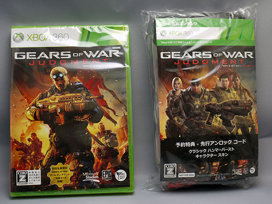 Gears-of-War-Judgmentが来た1.jpg