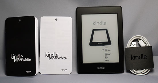 Kindle-Paperwhiteが来た4.jpg