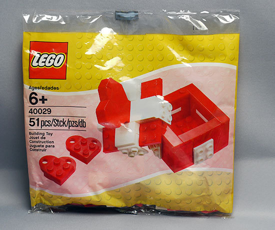 LEGO-40029-Valentine's-Day-Box.jpg