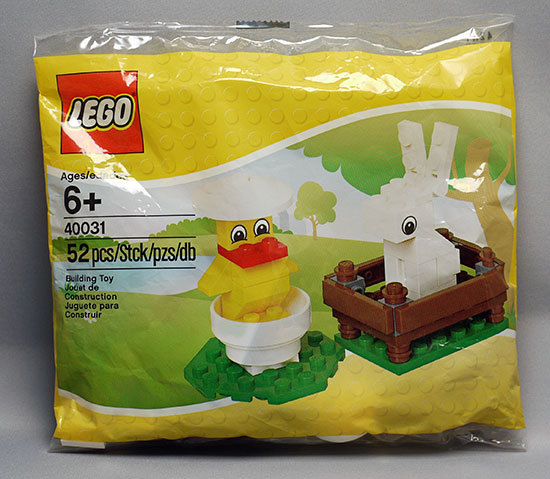 LEGO-40031-Bunny-and-Chick.jpg