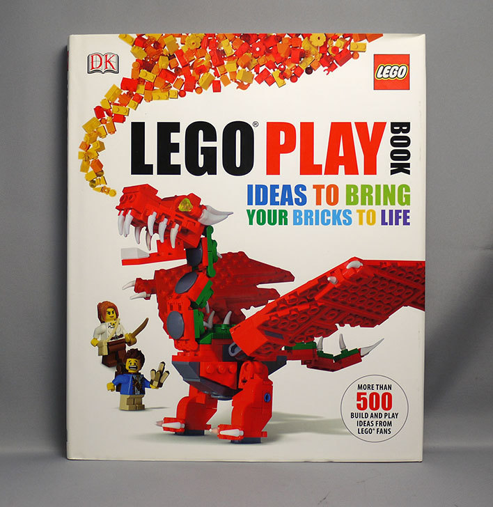 LEGO-Play-Book-Ideas-to-Bring-Your-Bricks-to-Lifeが届いた1.jpg