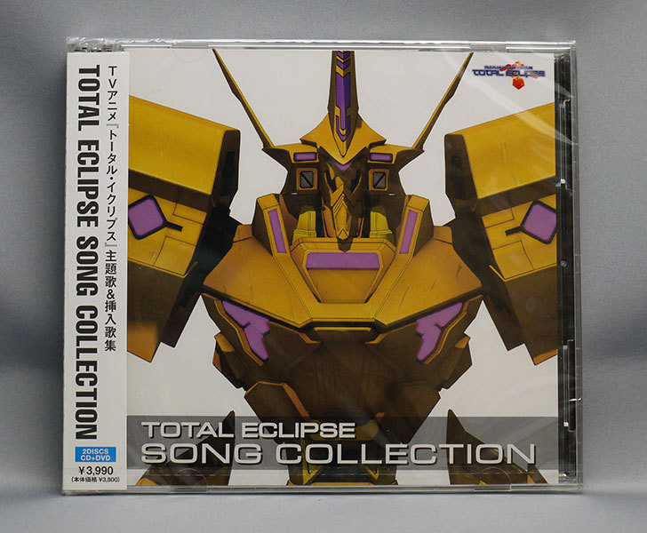 TOTAL-ECLIPSE-SONG-COLLECTION-(DVD付)を買った1.jpg