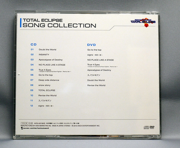 TOTAL-ECLIPSE-SONG-COLLECTION-(DVD付)を買った2.jpg