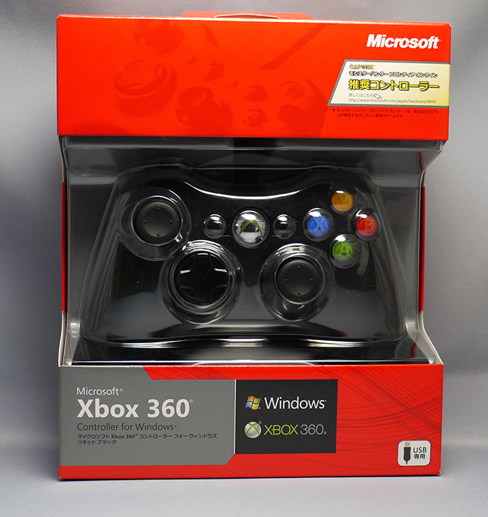 Xbox-360-Controller-for-Windows-リキッド-ブラック-52A-00006を買った2.jpg