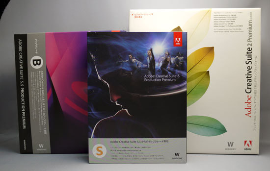 adobe-CS6up-2.jpg